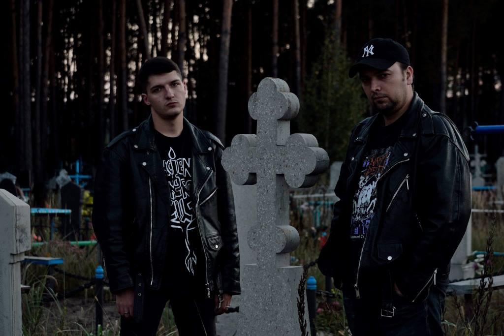 Ancient Funeral Cult