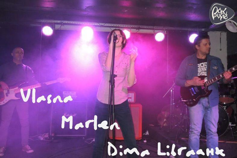 Vlasna / Marlen / Dima Libra