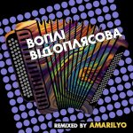Remixed by Amarilyo
