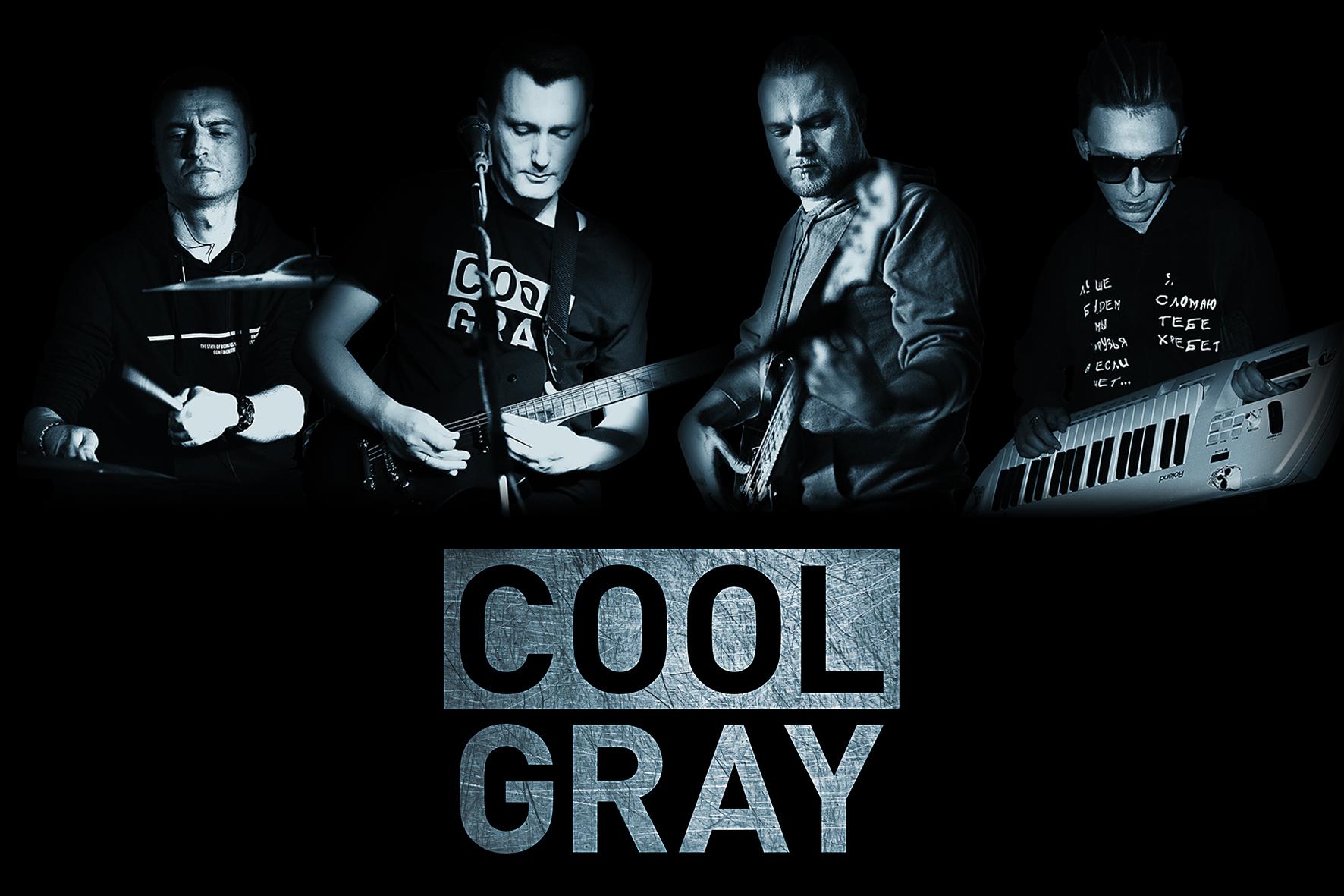 Cool Gray